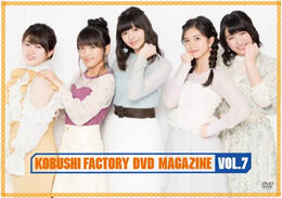 Kobushi-DVDMag7-cover