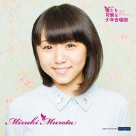Murota Mizuki-449308