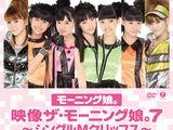 Eizou The Morning Musume 7 ~Single M Clips~