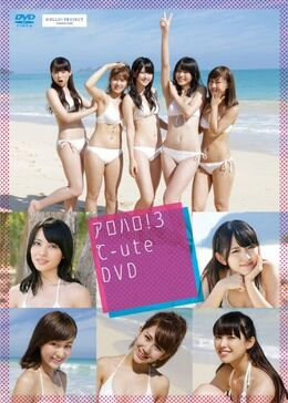 C ute, Hagiwara Mai, Nakajima Saki, Okai Chisato, Suzuki Airi, Yajima Maimi-445756