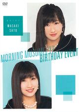 Morning Musume '17 Sato Masaki Birthday Event