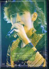 Okai Chisato FC Live ③ ~Katte ni Hello Pro 20 Shuunen Omedetou! 2013-2018~