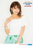 KanazawaTomoko-LG2018GoaheadSPECIAL