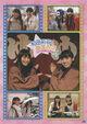 WadaIikubo-Hakone2013-DVDcover