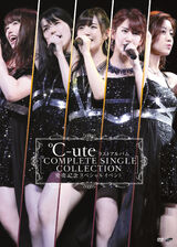 "℃-ute Last Album ""℃OMPLETE SINGLE COLLECTION"" Hatsubai Kinen Special Event"
