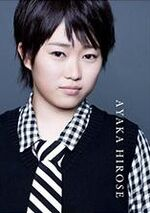 Hiroseweek3433