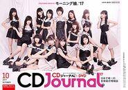MM17-CDJournal-Sept2017