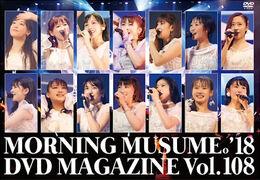 MM18-DVDMag108-cover