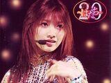 Goto Maki Concert Tour 2005 Aki ~Hatachi~