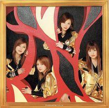 602px-SukiSugiteBakaMitai