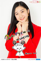 AkiyamaMao-HinaFes2020