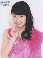 Asakura Kiki-547173