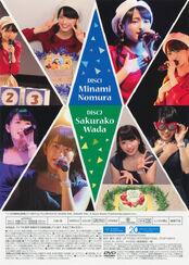 Kobushi-Factory-Nomura-Minami-Wada-Sakurako-Birthday-Event-2018-DVD-back