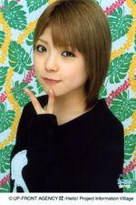 Ogawa Makoto 181