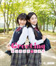YanagawaFunaki-GreetingBD-cover