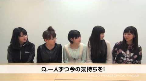 「Juice=Juice 1st Fanclub Tour 〜Miracle×Juice×Bus〜 in Yamanashi」開催決定!!