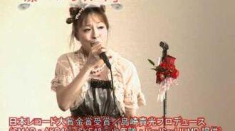 凛 「ハレルヤ」結婚式プロジェクト CM30秒