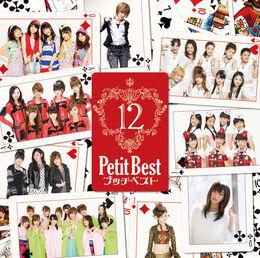 PetitBest12-r