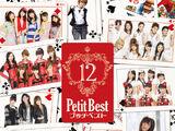 Petit Best 12