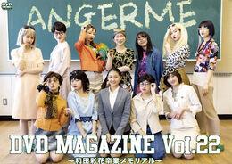 ANGERME-DVDMag22-cover