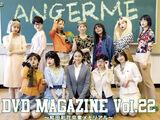ANGERME DVD Magazine Vol.22