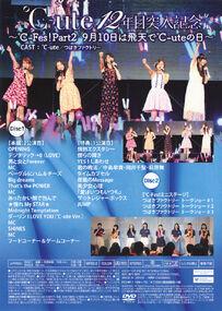 C-ute-12-Nenme-Totsunyuu-Kinen-C-Fes!-Part-2-DVD-back