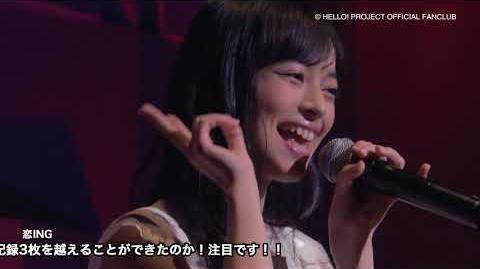 DVD『アンジュルム 上國料萌衣・笠原桃奈バースデーイベント2017』