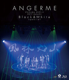ANGERME-Black&WhiteSpecialFuurinkazan-BDcover