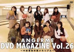 ANGERME-DVDMag26-cover