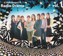 HelloProjectRadioDramaVol1-l