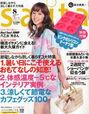 Mikifujimotomagazine2011png