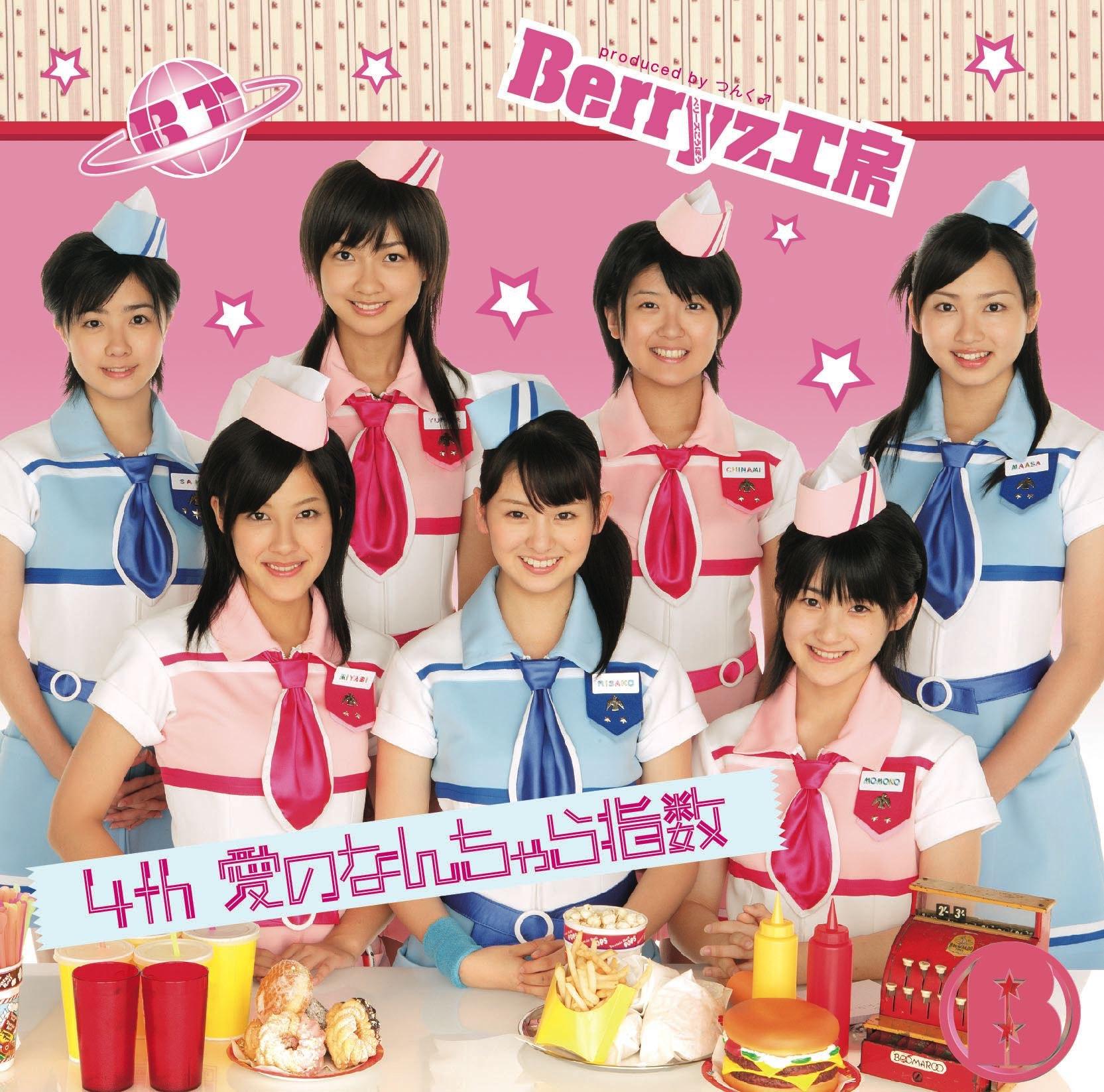 berryz koubou tomodachi wa tomodachi nanda mp3