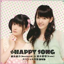 Chou-HAPPY-SONG-Special-Taidan-DVD
