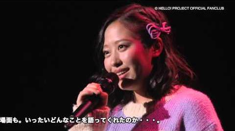 DVD「モーニング娘。'16 小田さくらバースデーイベント~さくらのしらべ5~&尾形春水バースデーイベント」