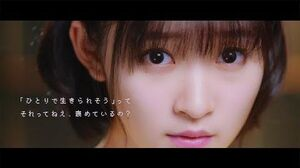 "Juice=Juice - ""Hitori de Ikiraresou"" tte Sore tte Nee, Homete Iru no? (MV) (Promotion Edit)"