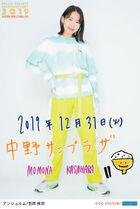 KasaharaMomona-COUNTDOWNPARTY2019
