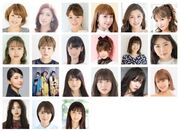 M-line2019
