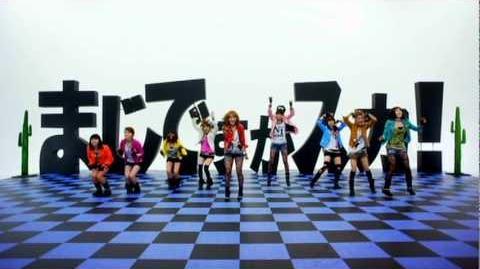 Morning Musume 『Maji Desu ka Ska!』 (Dance Shot Ver. type2)