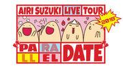 SuzukiAiri-PARALLELDATE-logo