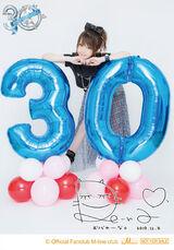 Tanaka Reina Birthday Event OtsukaReina Kai 8 ~30 da.~