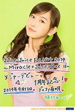 UemuraAkari-JJ1stAnniversaryEvent