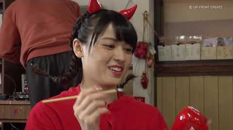 【DVD】矢島舞美ファンクラブツアー Maimi's Travel やじまんず秋の大運動会in福島