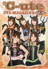 ℃-ute DVD Magazine Vol.18