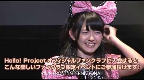 DVD「鈴木愛理バースデー企画〜19の歌声〜」