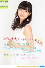 HamauraAyano-SATOYAMATour2018