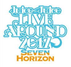 JuiceJuice-2017SevenHorizon-logo