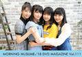 MM18-DVDMag111-cover