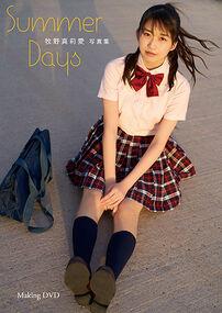 MakinoMaria-SummerDays-makingDVDWaniBooks