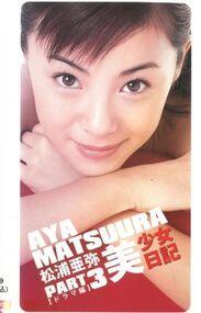 MatsuuraAyaBiShojouNikkiPart3