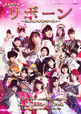 Reborn13ninnoTamashii-promo